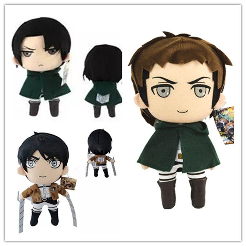 6 Style Japanese Anime Attack On Titan Mikasa Ackerman Eren Jaeger Plush Stuffed Doll Kawaii Pendants 30cm Cute Keychain Doll