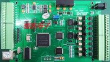 USB Data Acquisition Card V2560-8 Path 16 Bit Synchronous Analog Input, 8 Way 12 Bit Analog Output