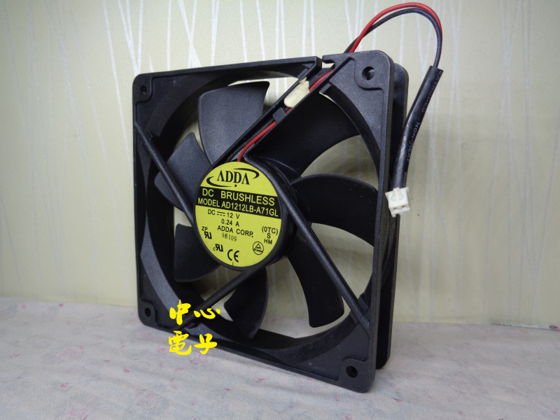 2 pieces ADDA AD1212LB-A71GL 12cm 120*120* 25mm DC 12V 0.24A 2pin Cooling Ball bearing cooler fan