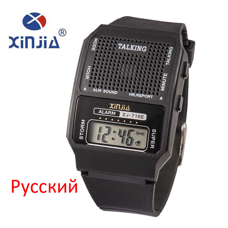 Simple Men And Women Talking Watch For Blind Speak Russian Electronic Digital Sports Casual WristWatch Elder