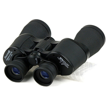 Buy online BAIGISH 20X50  137M/1000M  Hd wide-angle Central Zoom Portable Day Night Vision Binoculars Telescope  Looking Glass Scope