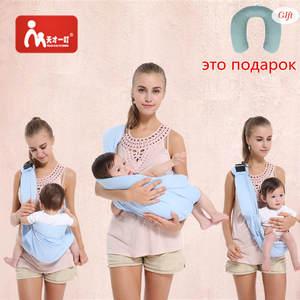 Top 10 Largest Elastic Baby Wrap Brands