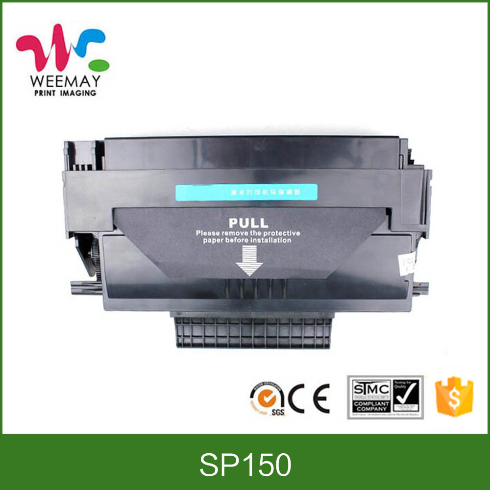 Compatible Ricoh SP150SU SP150SP SP150SUw SP150w Toner Cartridge 1500 page yield 8 500 page high yield toner cartridge for dell b2360 b2360d b2360dn b3460dn b3465dn b3465dnf laser printer compatible 2 pack page 1