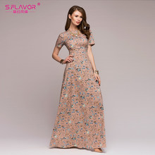S.FLAVOR Women Casual long dress 2019 Spring Summer fashion printing short sleeve vestidos Bohemian style elegant O-neck dress(China)