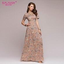S.FLAVOR Women causl long dress 2018 Spring Autumn fashion printing short sleeve vestidos Bohemian style elegant O-neck dress