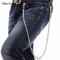 New Men Extra Long Silver Metal 8mm Balls Wallet Chain KeyChain Biker Jean Trucker 88 5cm