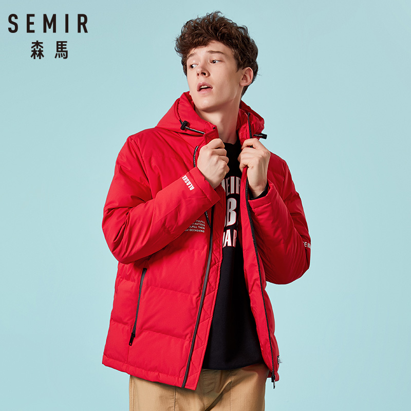 SEMIR Brand Thick Casual Fashion Down Jacket Men Black Green Red Winter Warm White Duck Down Men's Hooded Down Jackets