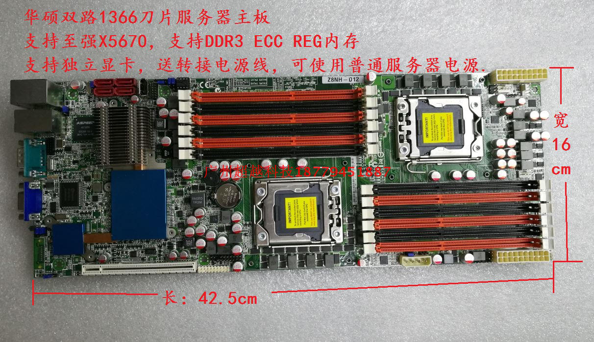 ASUS Z8NH-D12 Dual 1366 X58 Server Motherboard Supports <font><b>X5670</b></font> 85%-95%new image