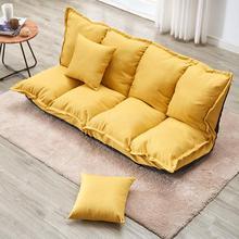 Ленивый диван татами одиночный складной диван-кровать двойного назначения маленький Huxing диван с двойной спальней диван