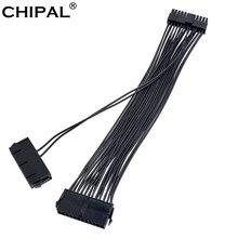 CHIPAL – Double adaptateur d'extension de câble d'alimentation ATX 20, avec 4 démarreurs à 24 broches, synchronisation ADD2PSU Riser pour l'exploitation minière de BTC ou Bitcoin, 30 cm,