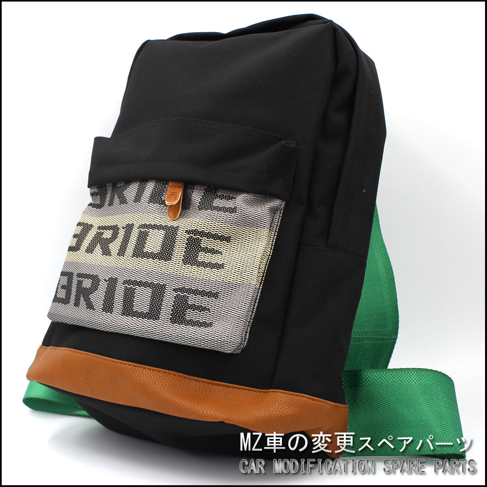Bride Backpack JDM Racing Bags Bride Fabric for Straps Style Backpack