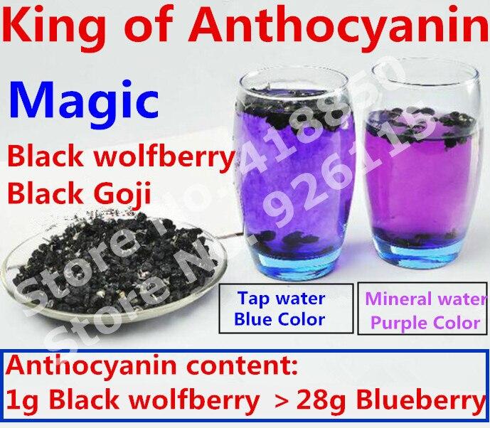 Sunny Life 50g Natural Organic Black Goji Berries Wolfberry Medlar Health Food Slimming Diet Opc Herbal Tea Viagra