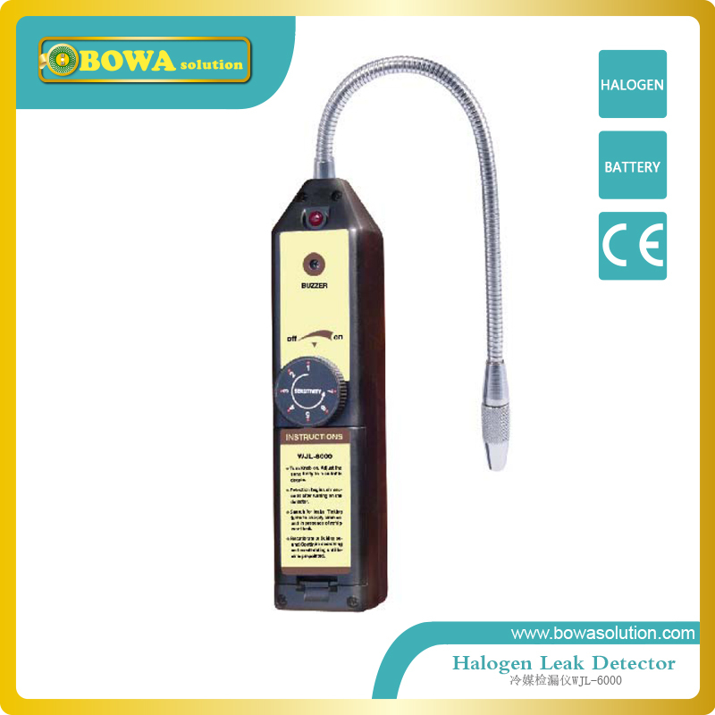 excellent leak detectors for detecting halogen gases in fire-extinguishing system
