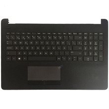 Hp pavilion 15-bw laptop keyboard