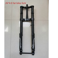 MEIANDIAN fat bike fork 26*4.0 open size 150mm for fat bicycle mtb mountain bike