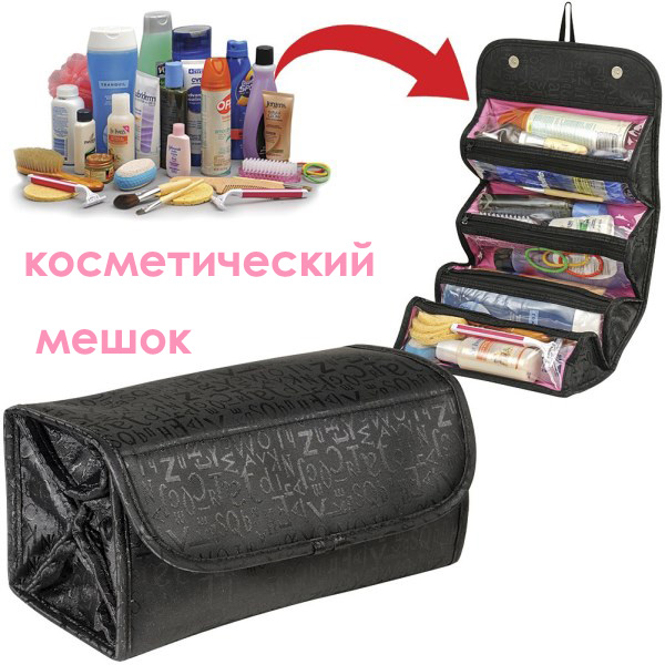 Square Cosmetic Storage Bag Make Up Case Snadné Roll Up Skladovací taška pro make-up Trendy Kompaktní praktická koupelna
