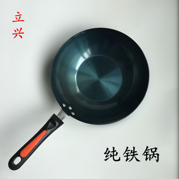Traditional iron old type bottom frying pan non stick chef pot gas cooker without coating universal induction cooker Chinese wok