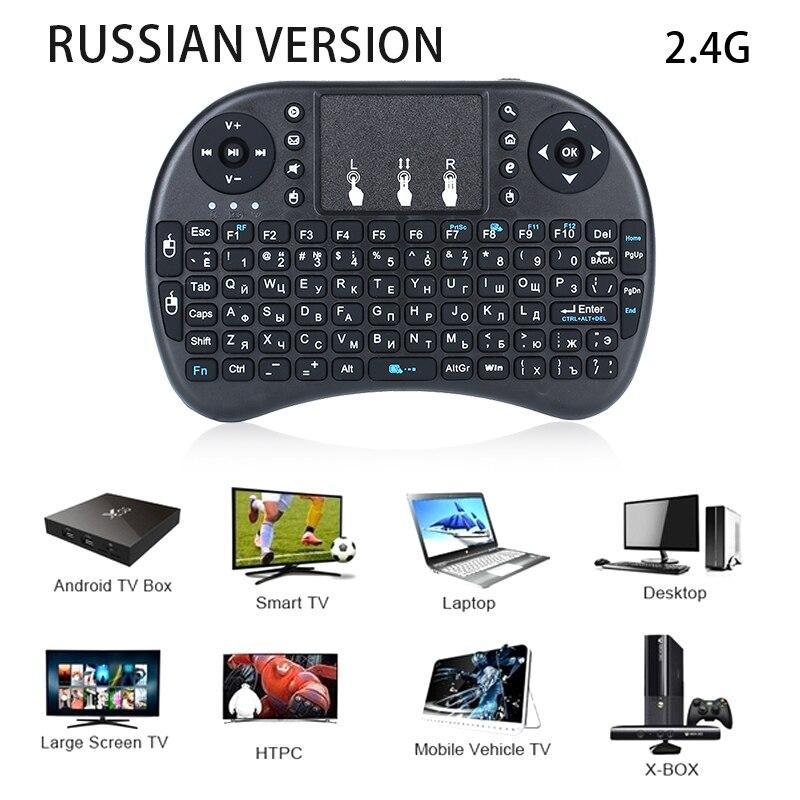 I8 de la versión de Rusia 2,4 GHz Teclado inalámbrico Air Mouse Teclado Touchpad portátil para Android TV BOX PC