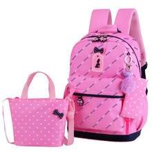 97237461d7 Princess Children School Bags for Girls School Large capacity 3pcs set  Backpack Student Book Bag
