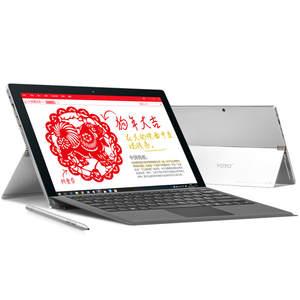 Windows 10 Tablet Pc Intel Voyo Vbook I7-Plus 7th-Core 8GB 256GB IPS I7-7500u 2880--1920