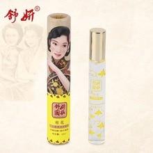 ShuYan Branded perfume original women Portable Travel Atomizer Perfume Long lasting Fragrance For Women Women Parfum