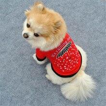 Pet Dog  Clothing