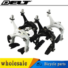 Promo offer Road city Bike Bicycle brake C caliper brake side pull brake arm length for 47-62mm white black bicycle part component wholesale