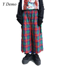 England Style Punk Women's Pants Customized Harajuku Scotland Plaid Pants Women Loose Wide Leg Pants Bottom