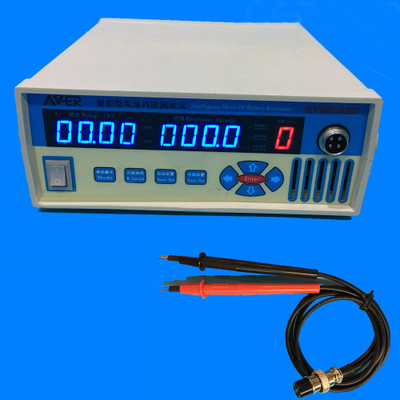 Intelligent Battery Resistance Tester 18650 Battery Internal Resistance Pairing Spectrometer with test pens 0-20V 0-2000ohm 220V intelligent alarm tester precision internal resistance tester battery voltage internal resistance rapid detection