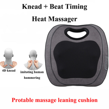 цена на Neck&Back Massager with Heated Electric Home-Car Charger Shiatsu Kneading Knock Massage with Infrared Pain Relief Muscle Relax