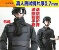Guarda de segurança à prova de balas colete colete CS campo de luz ultra-fina invisível