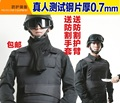 Security guard vest bulletproof vest CS field of ultra-thin invisible light