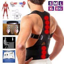 Magnetic Brace Posture Corrector Corset Lumbar Support Belt Tourmaline Products Orthopedic Lower Back for Women Men