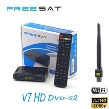 3 шт./лот топ продаж freesat V7 HD DVB-S2 декодер Спутниковые антенны Поддержка CCcam Newcam