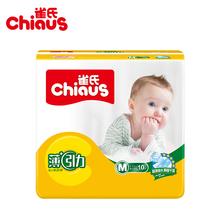 Hot Sale Chiaus Ultra Thin Baby Diapers Disposable Nappies 10pcs M for 6-11kg Breathable Soft Non-woven Baby Care Nappy Changing