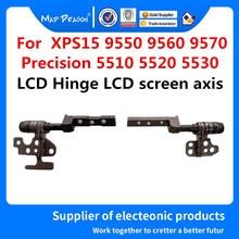 MAD DRAGON Brand laptop Original 15.6 inch LCD Hinge LCD scr