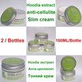 2 бутылки с экстрактом HOODIA  антицеллюлитные кремы  кремы для сжигания жира  для похудения  эффективная крема для похудения  укрепляющее гель