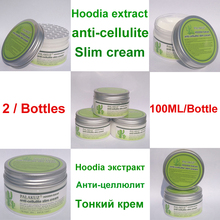 2 Bottles,HOODIA extracts anti cellulite creams Fat Burning Weight Loss effective Slimming Creams Firming Gel