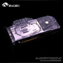 Bykski A RX5700XT X وحدة معالجة الرسومات كتلة تبريد المياه للحدود AMD Radeon RX 5700XT/5700