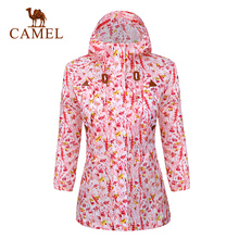 Фотография 2017 new camel outdoor female models skin clothing thin shade breathable waist seven sleeves skin clothing A7S117125
