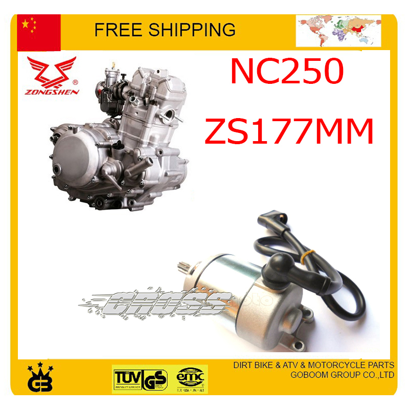 NC250 démarreur électrique démarrage moteur démarreur électrique ZONGSHEN ENGIE pièces