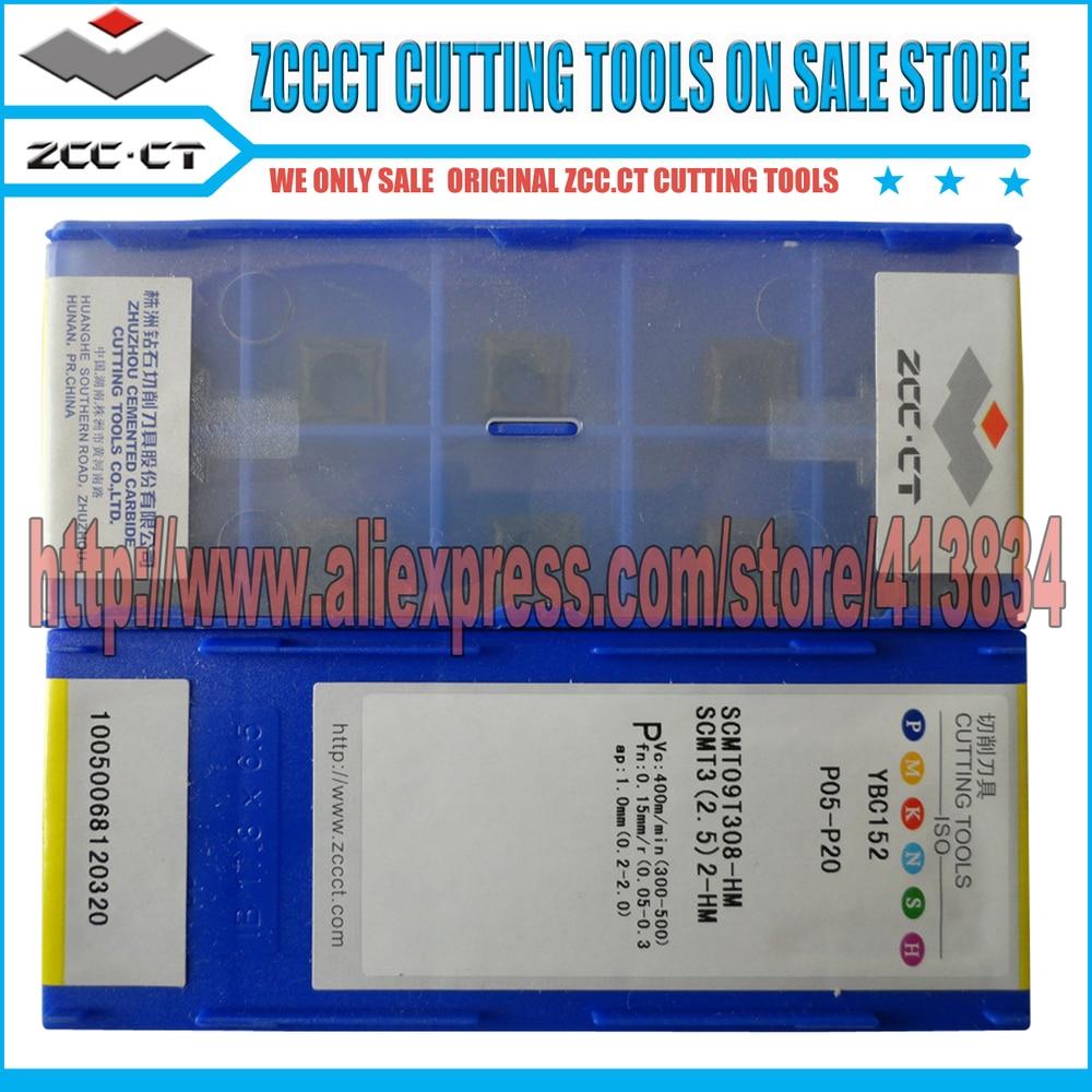 10pcs SCMT Iinsert SCMT09T308 HM YBC152 SCMT09 SCMT09T308 ZCCCT insert ZCC CT Carbide CNC Cutting Tools