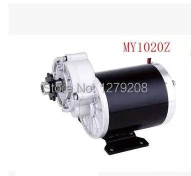 kartáčovaný zpomalující motor MY1020Z 600W 48V, Elektrický motor pro jízdní kola, elektrické motory pro kola