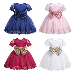 Image 2 - Iefiel 유아 아기 소녀 수 놓은 짧은 소매 sequined bowknot 꽃 소녀 첫 성찬식 공주 결혼식 미인 대회 드레스
