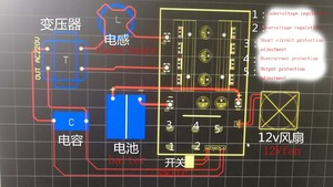 Image 5 - SUNYIMA  Pure Sine Wave Power Frequency Inverter Board 12V 24V 36V 48V 60V 600/1000/1500/1800/2000W Finished Board For DIY