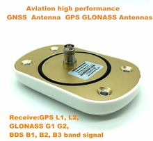 5PCS High performance GNSS antenna Support three system seven frequency to receive GPS L1, L2, GLONASS G1 G2, BDS B1, B2, B3