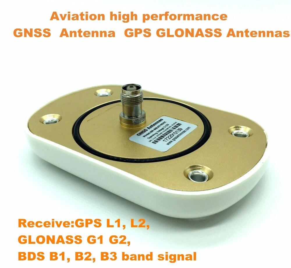 5 pièces haute performance GNSS antenne Support trois système sept fréquence pour recevoir GPS L1, L2, GLONASS G1 G2, BDS B1, B2, B3