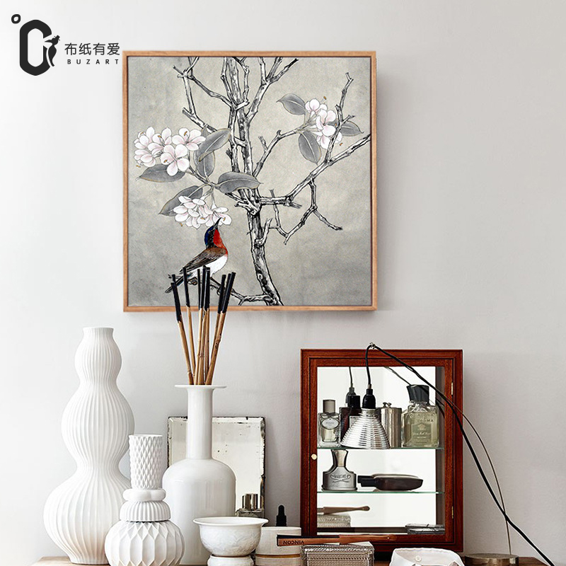 Home Decor China: Aliexpress.com : Buy Peony And Plum Traditional Chinese
