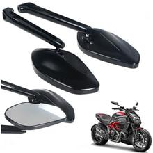 Для DUCATI HONDA YAMAHA SUZUKI KAWASAKI Benelli Мотоцикл Универсальный высокое качество ЧПУ регулируемое зеркало заднего вида боковое зеркало