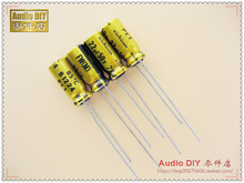 30PCS Nichicon FW series 22uF/50V audio electrolytic capacitors free shipping
